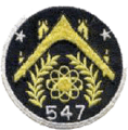 547th Bombardment Squadron - SAC - Emblem.png