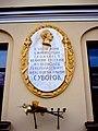 573. St. Petersburg. Kryukov Canal, 23.jpg