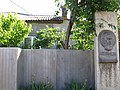 59-250-0012 Фрагмент будинку, в якому бував П. Грабовський.jpg