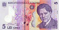 5 lei. Romania, 2005 a.jpg