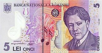 Five lei - Image: 5 lei. Romania, 2005 a