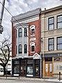 5th Street, Covington, KY (49661289948).jpg