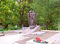 680. St. Petersburg. Memorial to the soldiers-internationalists who died in Afghanistan.jpg