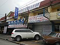 8760Marikina City Cainta, Rizal Roads Landmarks Villages 11.jpg