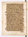 AGAD Itinerariusz legata papieskiego Henryka Gaetano spisany przez Giovanniego Paolo Mucante - 0108.JPG