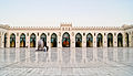 AL Hakem Mosque.jpg