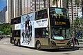 ATENU575 at Sau Mau Ping Shopping Centre (20190214134127).jpg