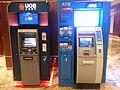 ATM 2.jpg