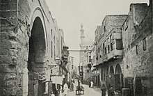 A Mediæval Street in the Arab City of Cairo. (1911) - TIMEA.jpg