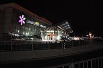 A Terminal Okecie 2012.JPG