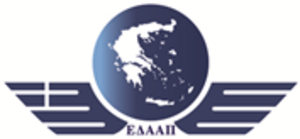 Air Accident Investigation and Aviation Safety Board - The Seal of The Hellenic Air Accident Investigation and Aviation Safety Board (AAIASB)