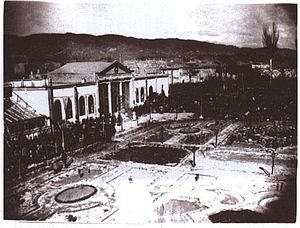 East Azerbaijan Governance Palace - Image: Aaliqapu green house