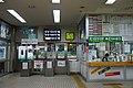 Abashiri Station16n.jpg
