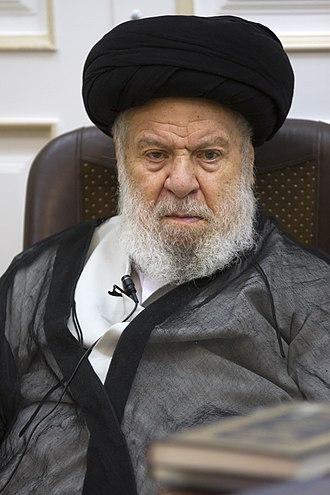 Chief Justice of Iran - Image: Abdul Karim Mousavi Ardebili (5)