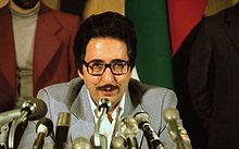 Abulhassan Banisadr press conference.jpg