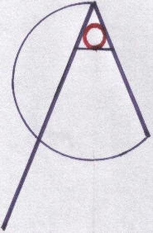 Alvarez Chamber Orchestra - Alvarez Chamber Orchestra logo