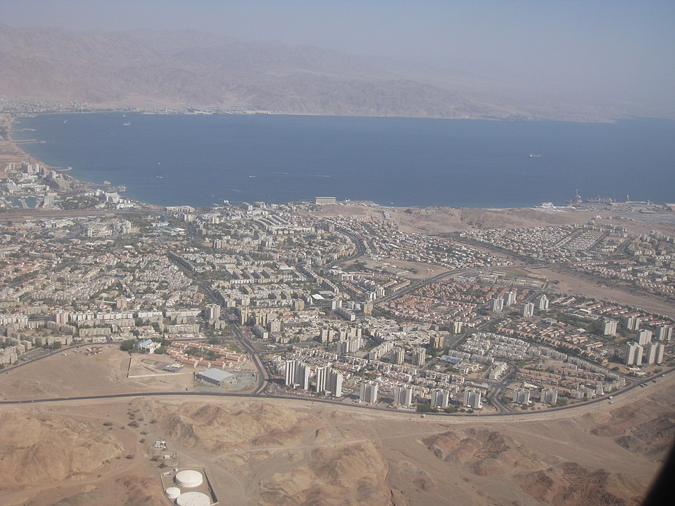 Aerial photographs of Eilat IMG 2057