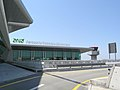 AeroportoFranciscoSaCarneiro(2).jpg