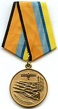 Aerospace forces medal MO RF.jpg
