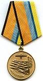 Aerospace forces medal MO RF.jpg