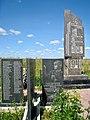 Afanasovo. War memorial.jpg