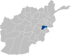 Afghanistan Lowgar Province location.PNG