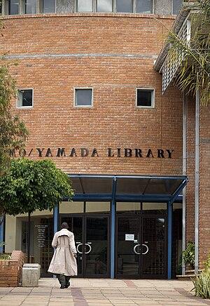 Africa University - Library