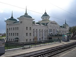 Agryz town, Republic of Tatarstan, Russia. Train station hall. Main view.jpg