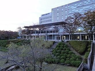 Toyota, Aichi - Aichi Institute of Technology