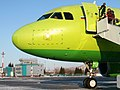 Airbus A319-114, S7 - Siberia Airlines AN2291483.jpg