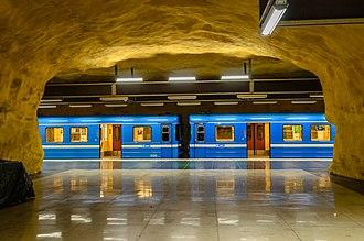 Akalla metro station - Image: Akalla metro station August 2014 01