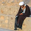 Akhoond 30 ((Mullah, Clergy, روحانی).jpg