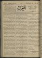 Al-Arab, Volume 1, Number 43, September 20, 1917 WDL12278.pdf