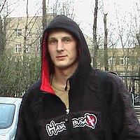 Aleksandr Volkov.jpg