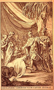 Alexander and Hephaistion enter within the tent of the captive royal family of Darius - the queens mistake Hephaistion for Alexander, but Alexander responds, He too is Alexander (1696).jpg