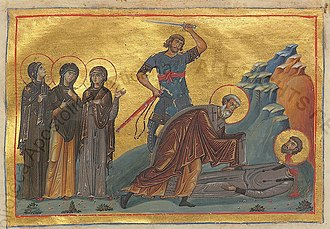 October 22 (Eastern Orthodox liturgics) - Image: Alexander the Bishop at Adrianopolis with Heraclius, Anna, Theodota and Glyceria (Menologion of Basil II)