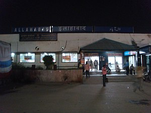 Allahabad Junction railway station - Allahabad Junction building