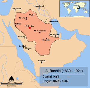 Rashidi dynasty - Rashidi rule at its height