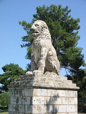 "Amphipolis - The ""Amphipolis lion""."