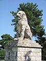 Amphipolis Lion.jpg