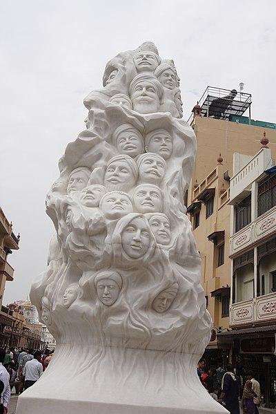 File:Amritsar 8973.jpg
