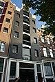 Amsterdam - Herengracht 39.JPG