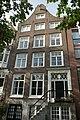Amsterdam - Prinsengracht 1123.JPG