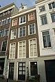 Amsterdam - Prinsengracht 475.JPG