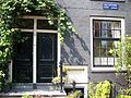 Amsterdam Sint Antonie Sluis 2 door.jpg
