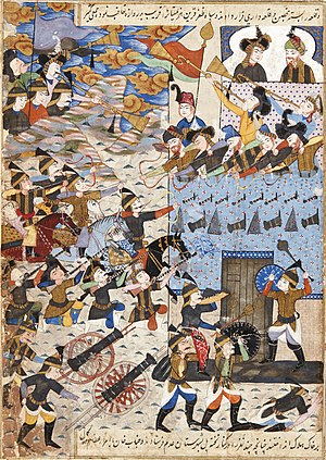 History of Alam Aray Abbasi - An illustrated and illuminated leaf from the Tarikh-i 'alam-ara-yi Abbasi by Iskander Beg Munshi, depicting the capture of Yerevan citadel. Dated c. circa 1650, Isfahan. (part of Sotheby's collection).