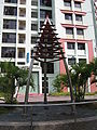 Anchorvale Sculpture, Nov 05.JPG