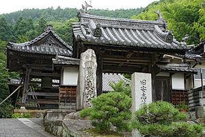 安富町's relation image