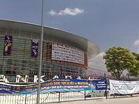 8  Uluslararası Türkçe Olimpiyatları - Vikipedi