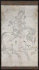 Seitaka-doji (Cetaka)